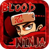 Blood Ninja iOS