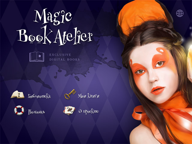 magic book atelier