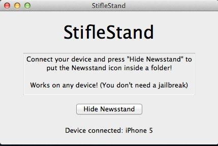 StifleStand для Mac