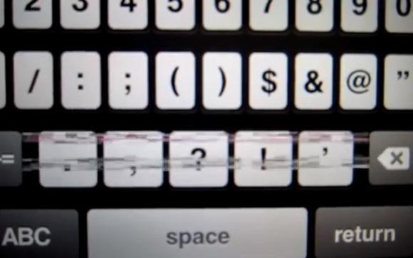Полосы на дисплее iPhone 5