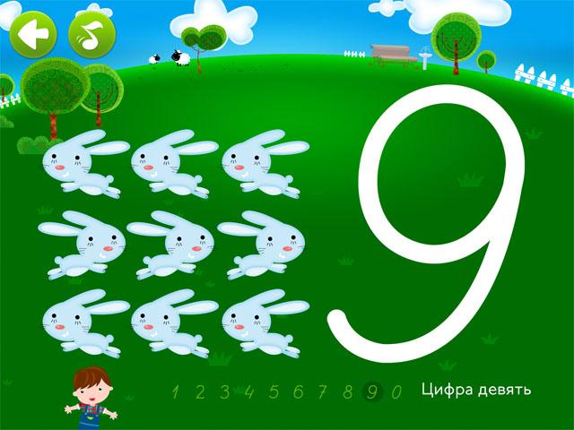 Детское приложение для iPhone