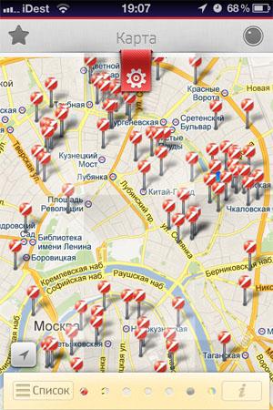 Поиск недвижимости для iPad