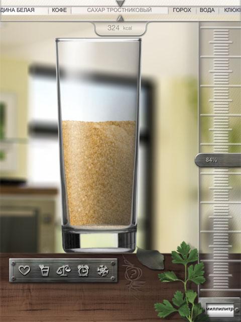 Приложение для кухгни на iPad