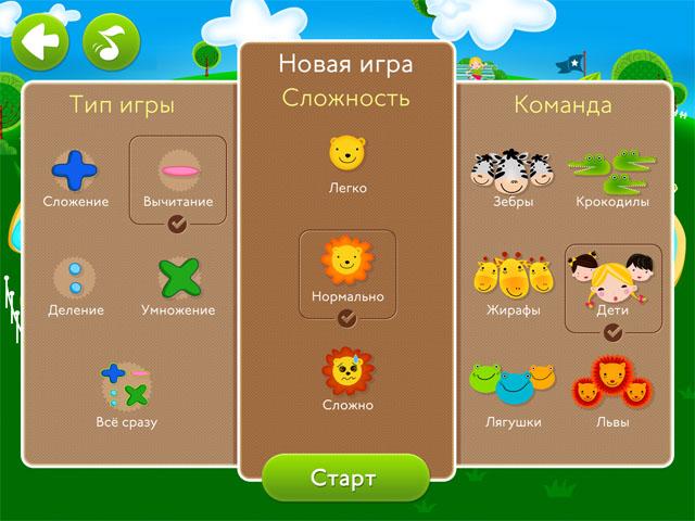 Увлекательные игры для детей на iPhone