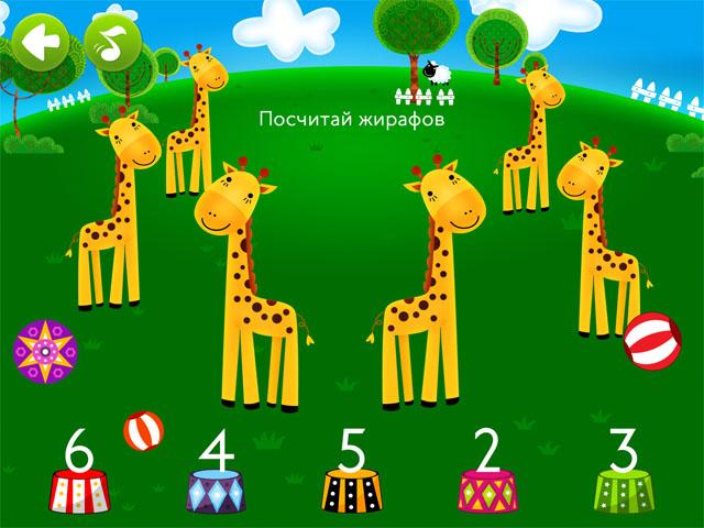Забавная детская игра для iPad