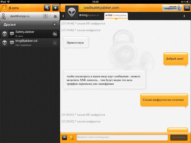 PGP-мессенджер для iPhone