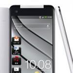 HTC J Butterfly — новый смартфон с 5″ Full HD-экраном