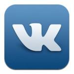 VK App: Новое официальное приложение Вконтакте для iPhone и iPod touch