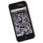 Карты не очень, но iPhone 5 продаётся!