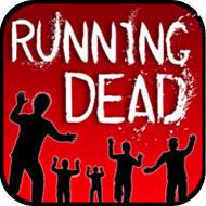 Running Dead для iOS