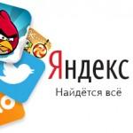 Новые возможности веб-поиска Яндекс. Теперь поисковик умеет находить приложения для iOS и Android