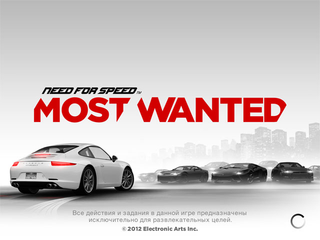 Need For Speed для iPhone