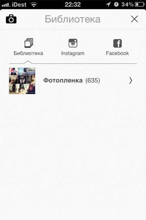Социальный фотосервис для iPad