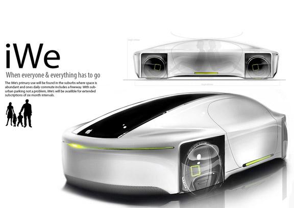 iWe - автомобиль для всей семьи