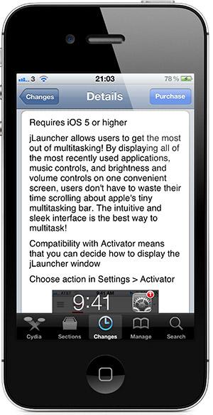 Функциональный твик для iOS