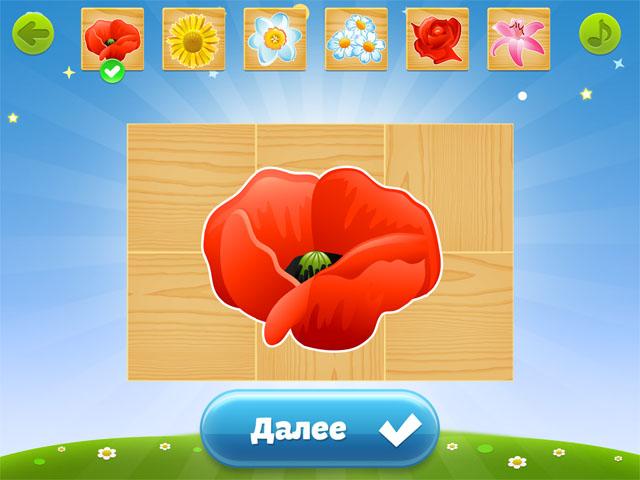 Развивающая детская игра для iPhone