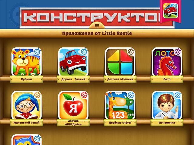 Познавательная игра для iPad