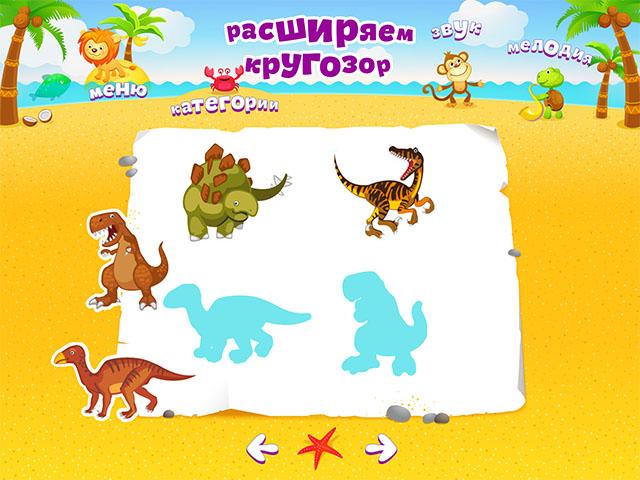 Образовательное приложение для iPad