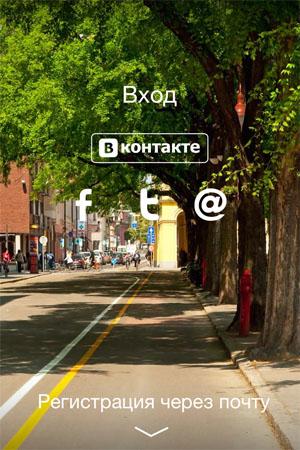 Фотоприложение для iPhone