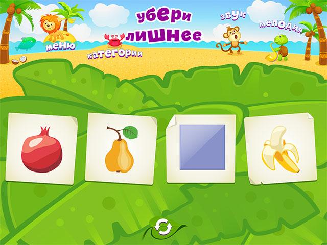 Образовательное приложение для iPhone