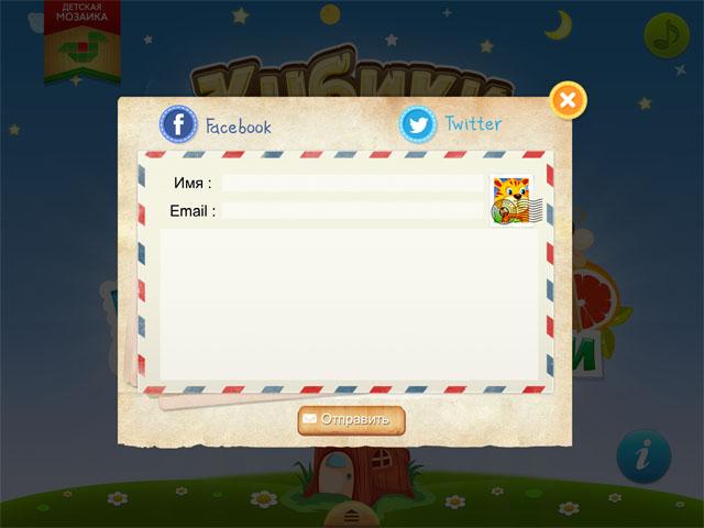 Развивающая детская игра для iPod touch