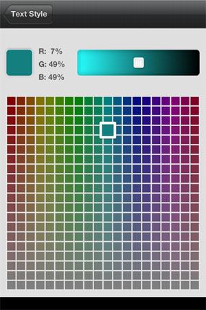 Эффекты для изображений на iPod touch