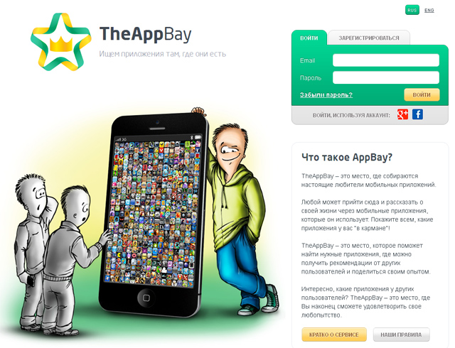 Theappbay