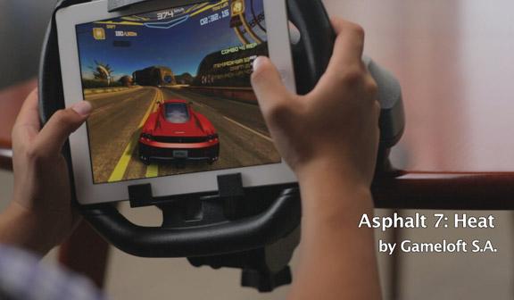 Первый в мире руль для iPad