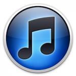iTunes 11 — уже сегодня?