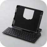 Чехол для iPad с клавиатурой от Elecom