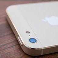 iPhone в качестве медицинского прибора