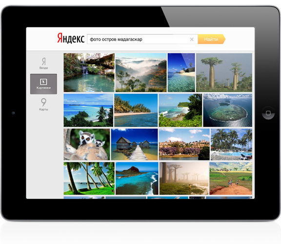 Яндекс.Поиск вышел на iPad