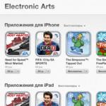 Грандиозная распродажу игр для iPhone и iPad от компании Electronic Arts