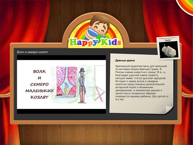 Интересные приложения для детей
