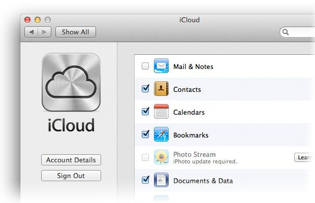 Расшариваем папку в iCloud