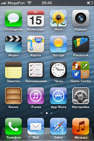 Домашний экран в iOS