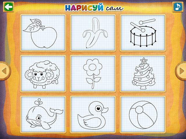 Рисовалка для iPad