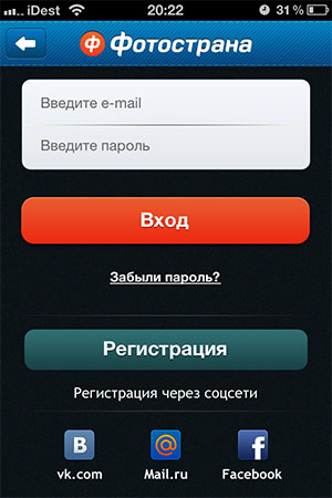 Знакомства для iPod touch