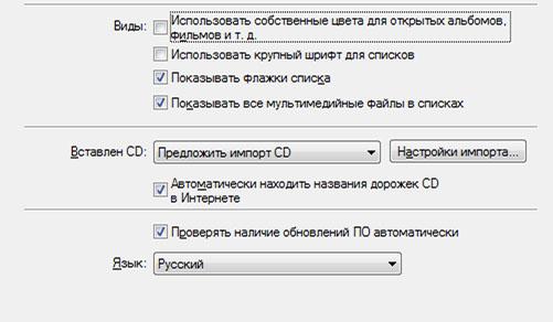 Цвета альбомов в iTunes 11