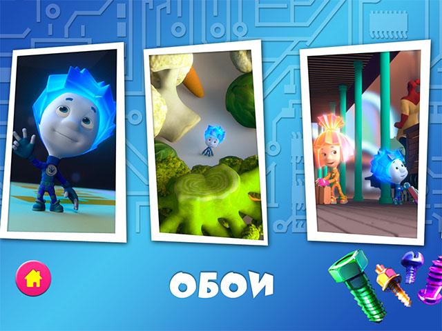 Детские мультфильмы для iPad