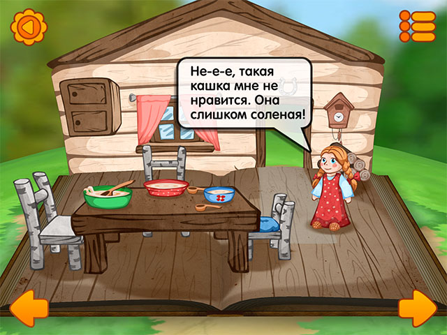 Интерактивная детская сказка для iPod touch