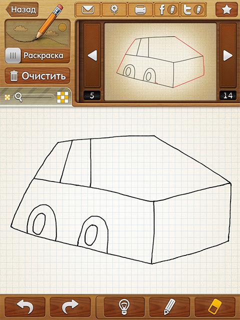 Практика рисования на iPad