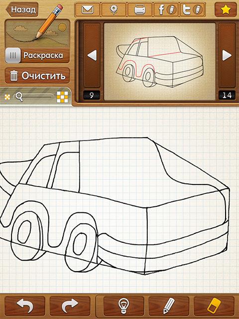 Стильное приложение для iPad