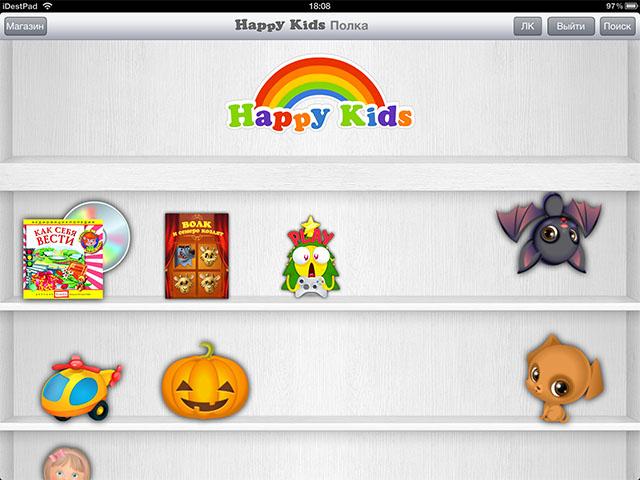Детские игры и программы