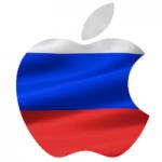Официальные iPhone 5 в России: от 36 тыс. рублей