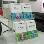 re:Store начинает продажи подарочных карт