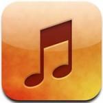 Lyrics for iPad: Включаем отображение текста песен в iPad (jailbreak)