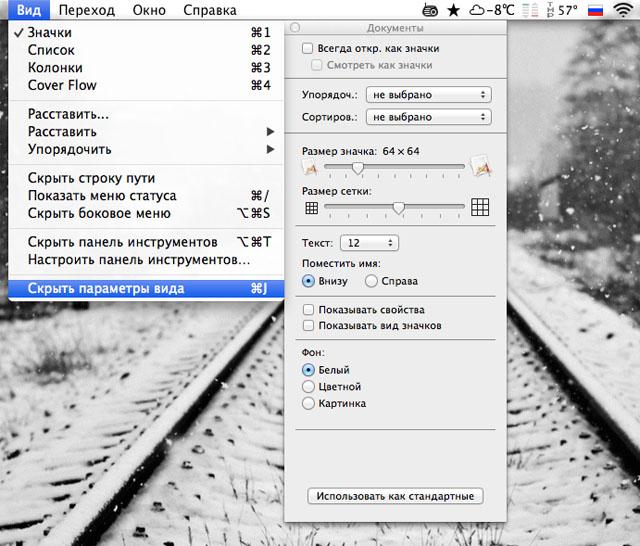 Отключаем превью для ярлыка иконки в Finder