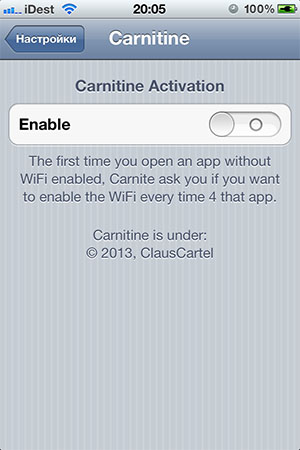 Автовключение Wi-Fi в iOS