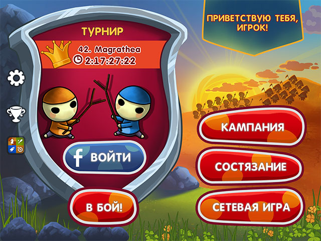 Стратегия с элементами Tower Defense
